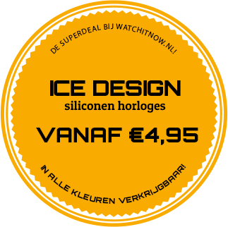 ice design button